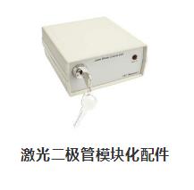 半导体激光器模块