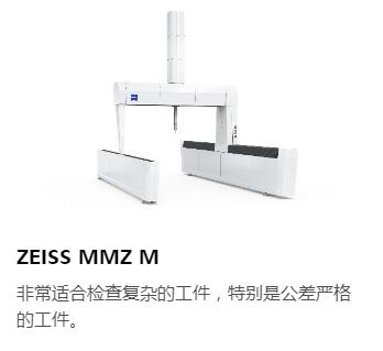 大型三坐标测量机