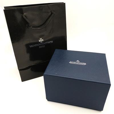 Vacheron Constantin - Box 1