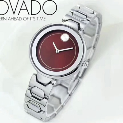 Movado - 3AMV04