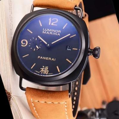 Panerai - 3APAN12