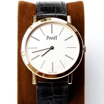 Piaget - 3APAG29