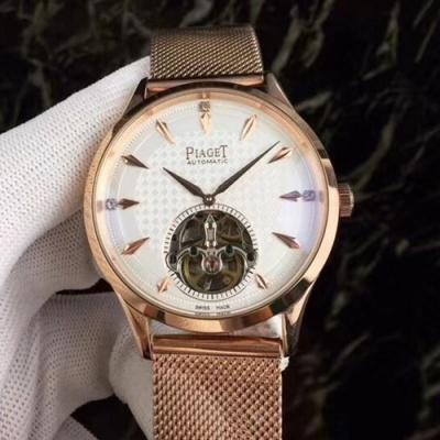 Piaget - 3APAG18