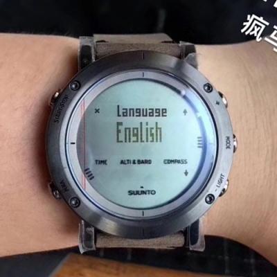 Sunnto Essential - 3ASE04