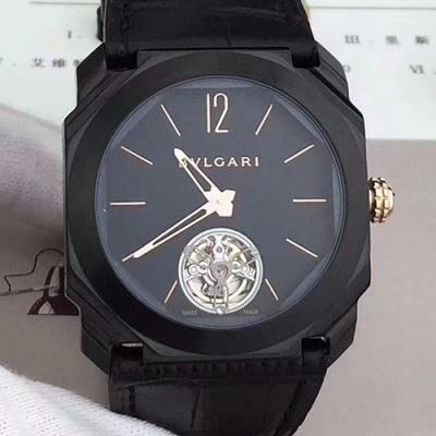 Bvlgari - 3ABVG29