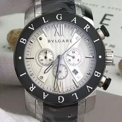 3ABVG14 Bvlgari