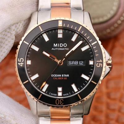 Mido - 3AMID17