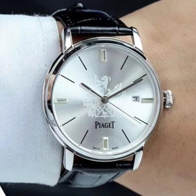 Piaget - 3APAG32