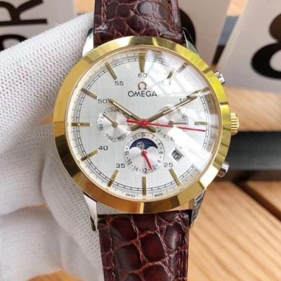 Omega - 3AOMG552