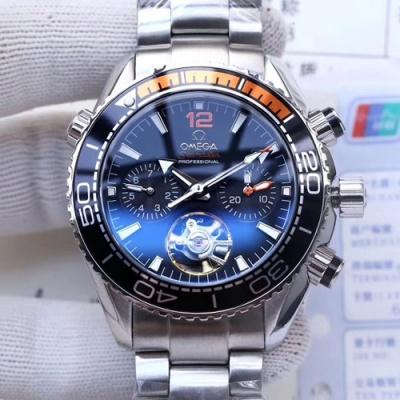Omega - 3AOMG555