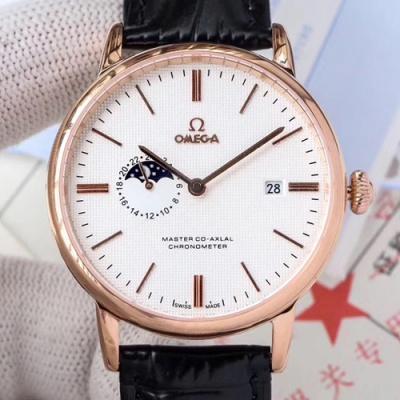 Omega - 3AOMG594