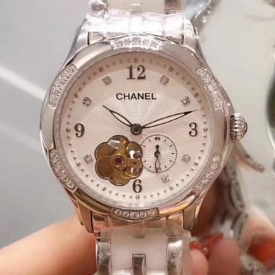 Chanel - 3ACHN07