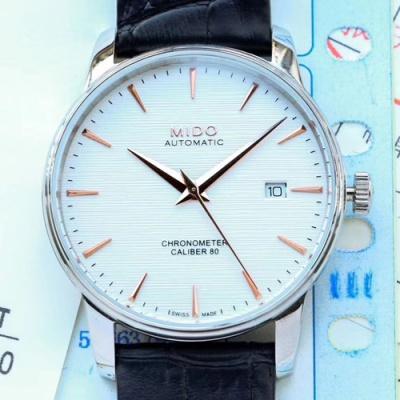 Mido - 3AMID32