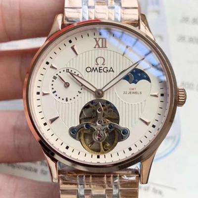 Omega - 3AOMG744