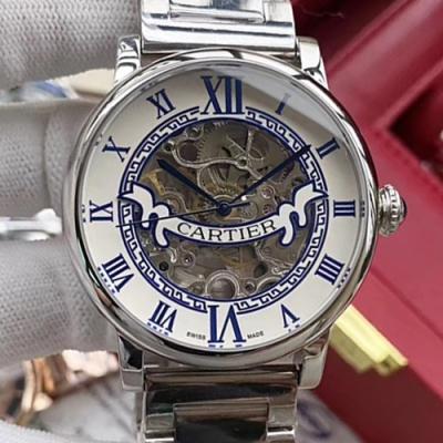 Cartier - 3ACTR762