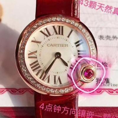 Cartier - 3ACTR799