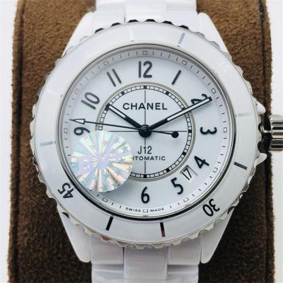 Chanel - 3ACHN17