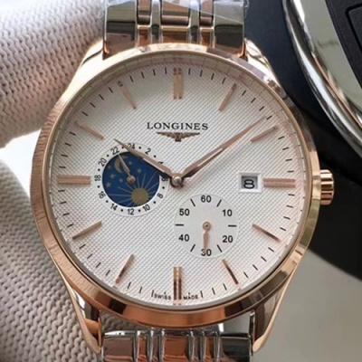 Longines - 3ALG110