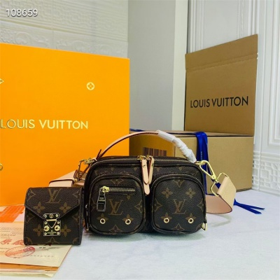 LV Shoulder & Cross Body Bag - #72021 Classic Coffee Hard Leather 2 PCS Set