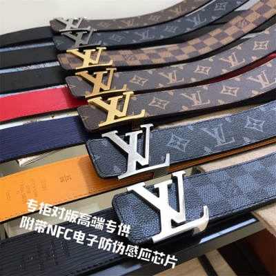 Louis Vuittion Belt - LV8732