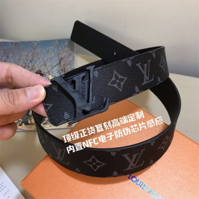 Louis Vuittion Belt - LV8736