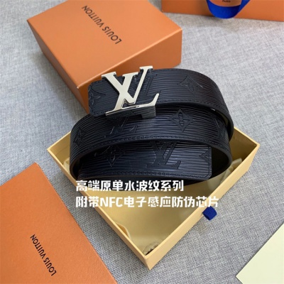 Louis Vuittion Belt - LV8782