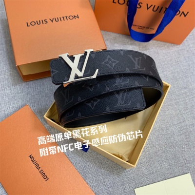 Louis Vuittion Belt - LV8783