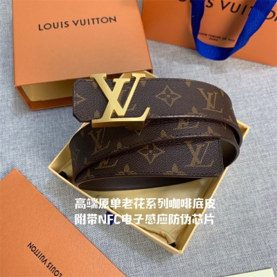 Louis Vuittion Belt - LV8784