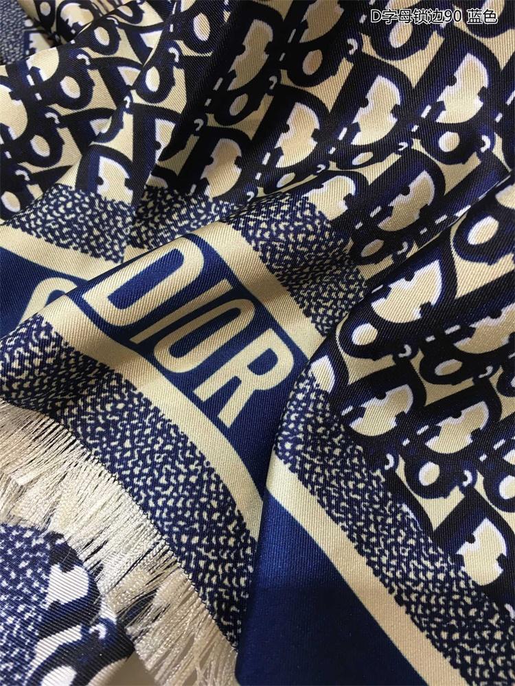Christian Dior - Scarves #CDS5008