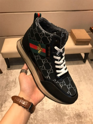 Gucci - Shoe #GCS1068