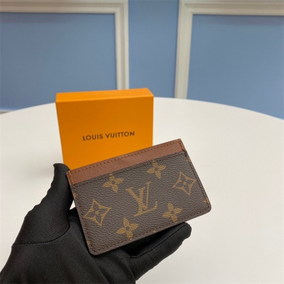 M61733 - LV Classic Brown Leather Wallet