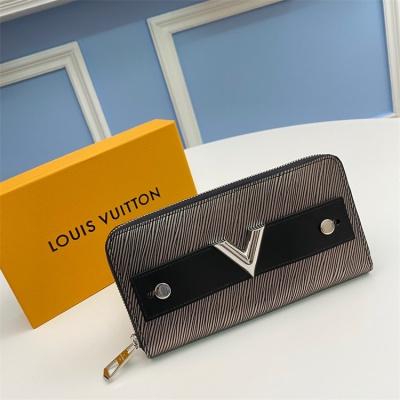 M62522 - LV Metallic Grey Zippy Essential V Leather Wallet