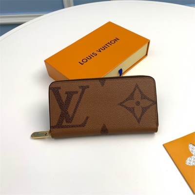 M69353 - LV Brown Zippy Leather Wallet