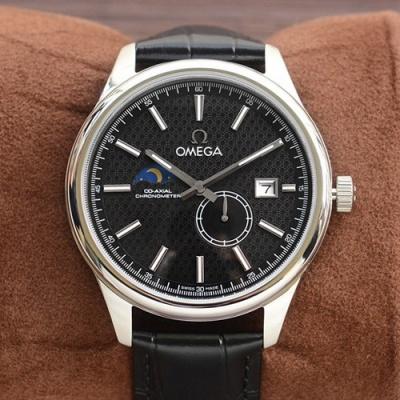 Omega - 3AOMG908