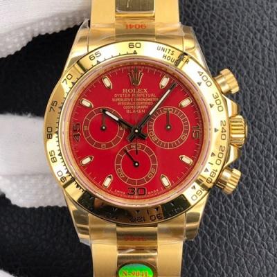 Rolex - 3ARLX1124