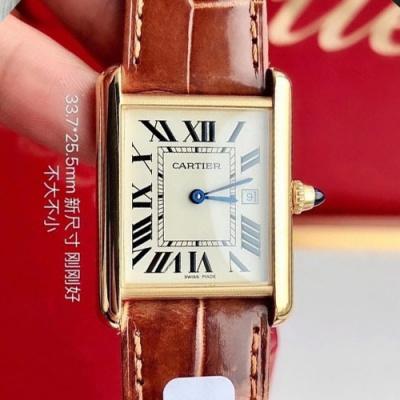 Cartier - 3ACTR862