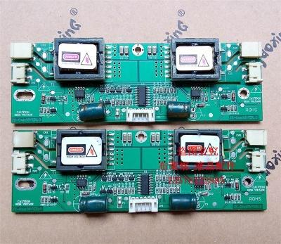 JX-04S106VER1.0 original inverter Brand New