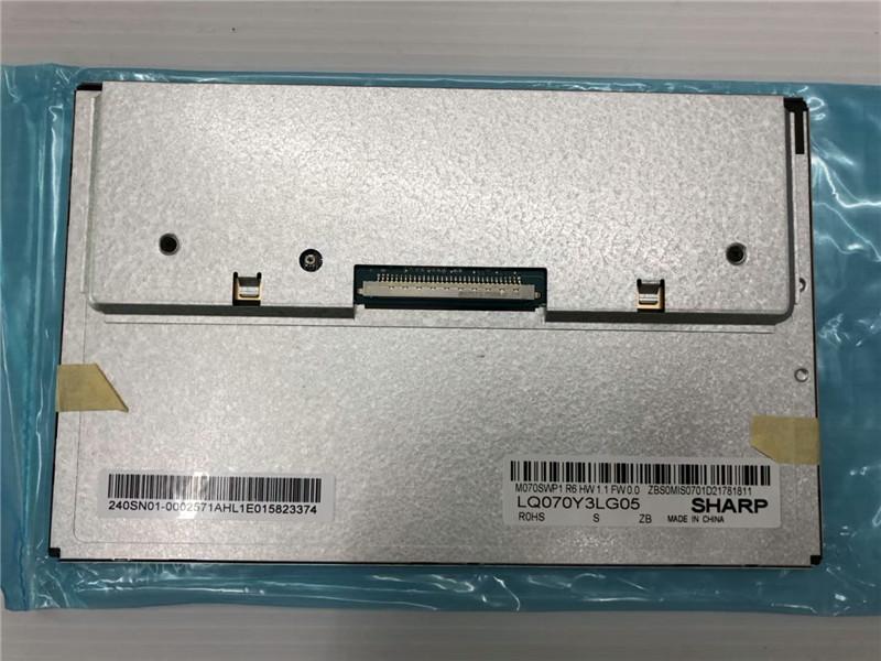 LQ070Y3LG05 280pcs in stock