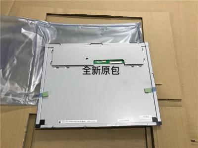 TCG121XGLPBPNN-AN40 120pcs New arrival Kyocera original LCD
