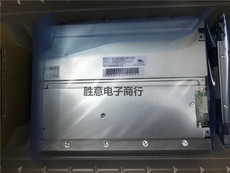 NL6448BC26-20F 250pcs New arrival NEC original LCD