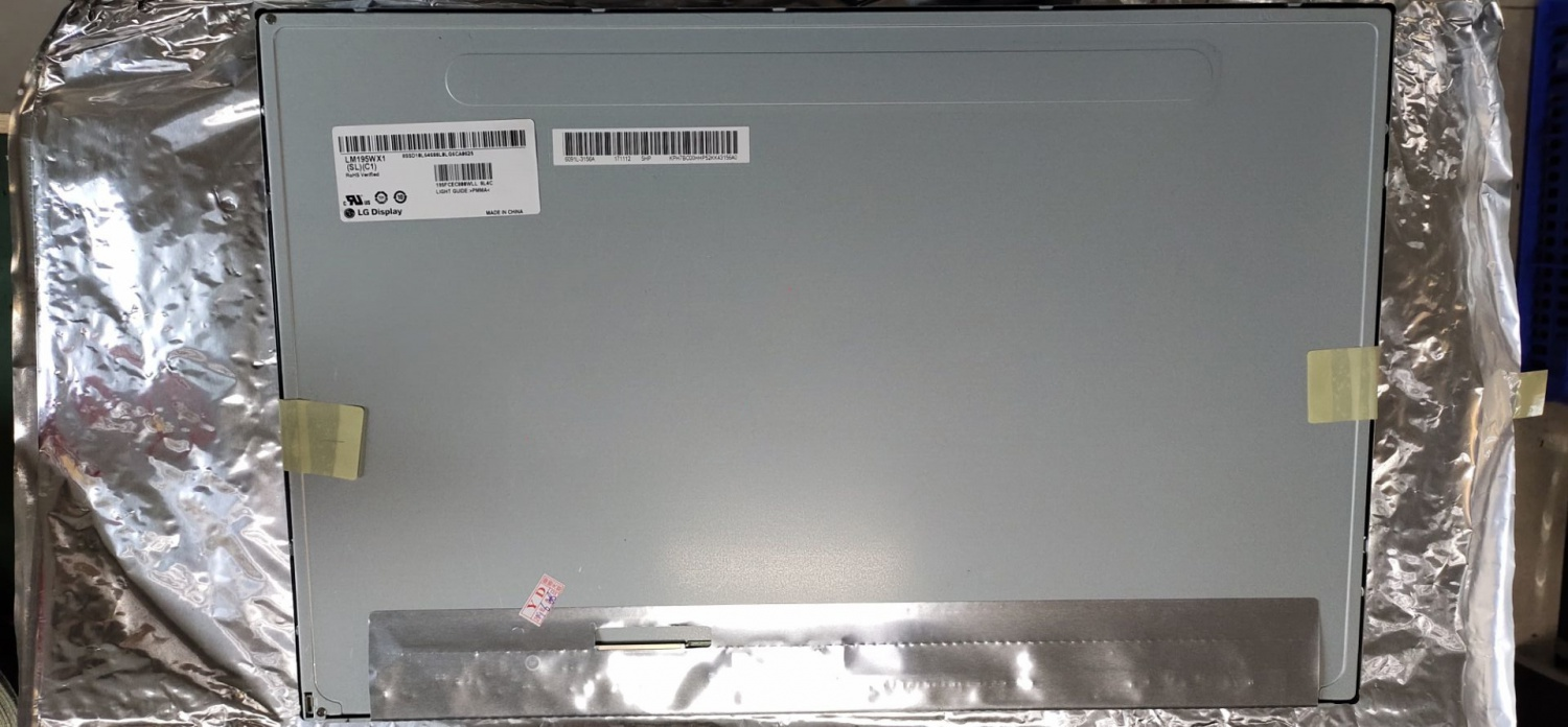 LM195WX1-SLC1 200pcs in stock