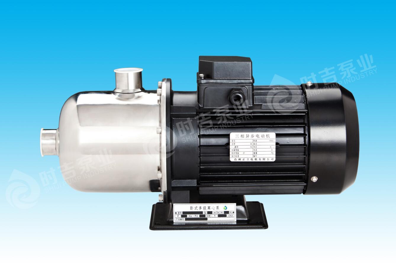 SHL輕型臥式多級離心泵