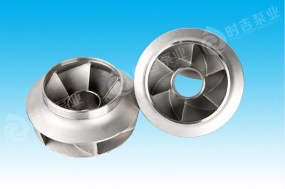 水泵不銹鋼鑄造葉輪