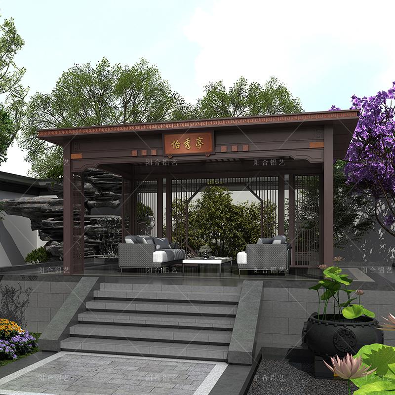 户外新中式亭子定制 铝合金四角凉亭 庭院廊架铝艺平顶凉亭子