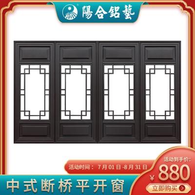 中式门窗 仿古门窗 铝合金中式仿古门窗
