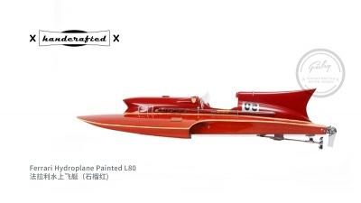 1/8 Ferrari Hydroplane Painted L80