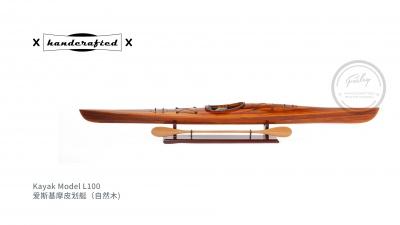 1/5 Kayak Model