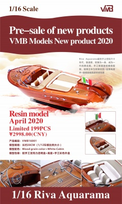 New:VMB Models 1/16 Riva Aquarama  Reain model