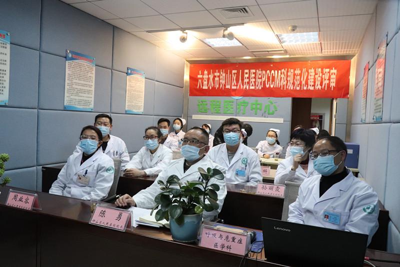 喜报!我院呼吸与危重症医学科顺利通过国家PCCM规范化建设线上评审