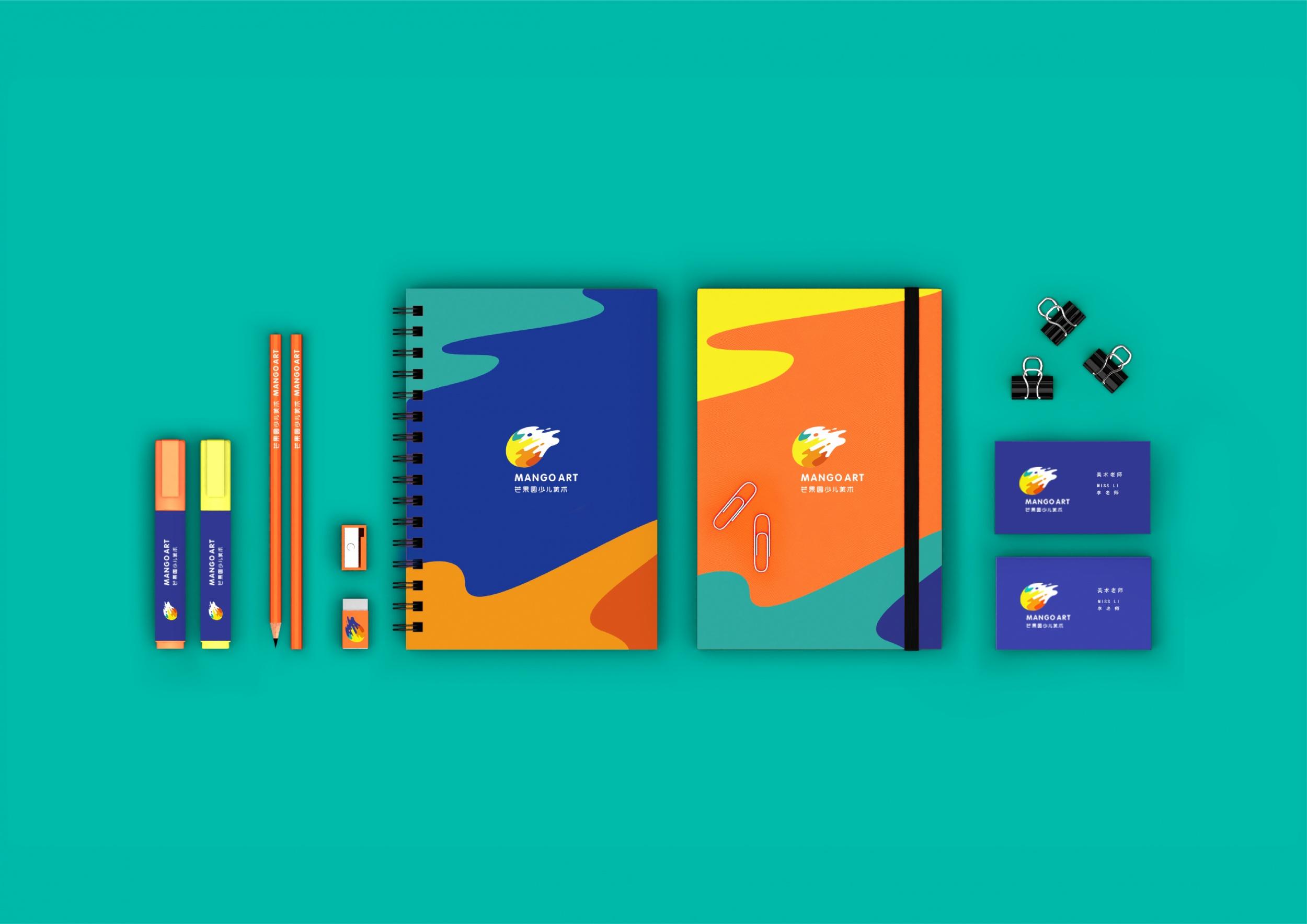 #设计分享#少儿美术全套logo VI设计欣赏